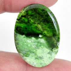 Natural 12.35cts chrome chalcedony green 27x20 mm oval loose gemstone s9104