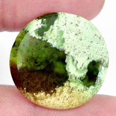 Natural 12.35cts chrome chalcedony green 22x22 mm round loose gemstone s9107