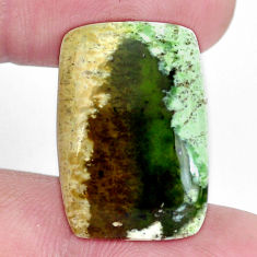Natural 13.45cts chrome chalcedony green 22x15 mm octagan loose gemstone s9110