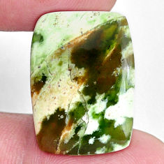 Natural 10.10cts chrome chalcedony green 23x17 mm octagan loose gemstone s9113