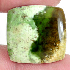 Natural 14.15cts chrome chalcedony 20x20 mm octagan loose gemstone s9114
