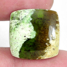 Natural 11.30cts chrome chalcedony 18x18 mm cushion loose gemstone s9115