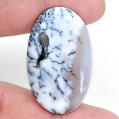 Natural 35.10cts dendrite opal white cabochon 40x24 mm oval loose gemstone s9242