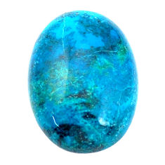 Aaa+ grade 26.25cts chrysocolla blue cabochon 25x18 mm oval loose gemstone s9421