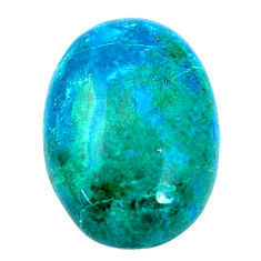 Aaa+ grade 28.45cts chrysocolla blue cabochon 25x18 mm oval loose gemstone s9423