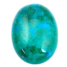 Aaa+ grade natural 23.45cts chrysocolla 25x18mm oval loose gemstone s9425