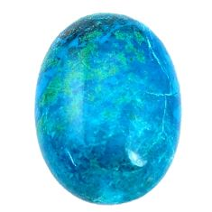 Natural aaa+ grade 29.05cts chrysocolla 25x18 mm oval loose gemstone s9426