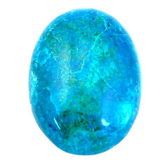 Natural 23.45cts chrysocolla aaa+ grade 25x18 mm oval loose gemstone s9429