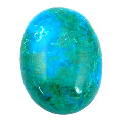 Aaa+ grade 24.15cts chrysocolla cabochon 25x18 mm oval loose gemstone s9430