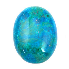 Aaa+ grade natural 25.10cts chrysocolla green 25x18 mm oval loose gemstone s9436