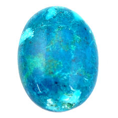 Natural 24.45cts chrysocolla aaa+ grade 25x18 mm oval loose gemstone s9437