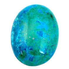 Top quality 23.45cts chrysocolla cabochon 25x18 mm oval loose gemstone s9446