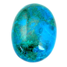 Top quality 26.30cts chrysocolla cabochon 25x18 mm oval loose gemstone s9449