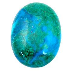 Top quality 24.45cts chrysocolla cabochon 25x18 mm oval loose gemstone s9451