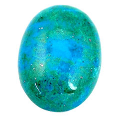Natural 24.45cts chrysocolla top quality 25x18 mm oval loose gemstone s9454