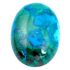 Top quality 25.15cts chrysocolla cabochon 25x18 mm oval loose gemstone s9455