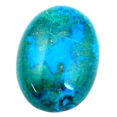 Top quality 27.35cts chrysocolla cabochon 25x18 mm oval loose gemstone s9457