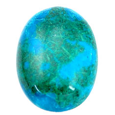 Top quality natural 28.45cts chrysocolla 25x18 mm oval loose gemstone s9460