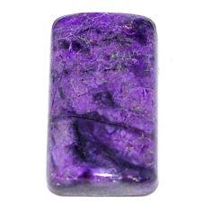 Natural 15.30cts sugilite purple cabochon 22x12.5mm octagan loose gemstone s9614