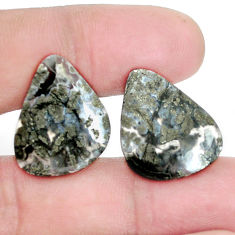 Natural 18.45cts marcasite in quartz white cabochon 31x16mm loose gemstone s9701