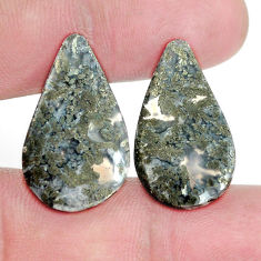 Natural 23.45cts marcasite in quartz white 25x15 mm fancy loose gemstone s9707