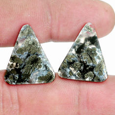 Natural 15.10cts marcasite in quartz white 20x17.5 mm fancy loose gemstone s9710