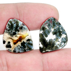 Natural 19.45cts marcasite in quartz white 22x17 mm fancy loose gemstone s9714