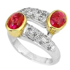 3.23cts vintage diamond pink tourmaline 925 silver 14k gold ring size 7 v1810