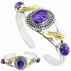 Natural purple charoite (siberian) 925 silver two tone adjustable bangle k47495