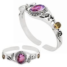 17.98cts natural purple cacoxenite super seven silver adjustable bangle p82696