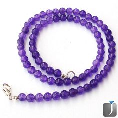 NATURAL AFRICAN PURPLE AMETHYST ROUND 925 SILVER NECKLACE BEADS JEWELRY G8947