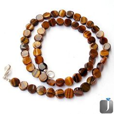98.94CT NATURAL BROWN TIGERS EYE BUTTON 925 SILVER NECKLACE BEADS JEWELRY G4972