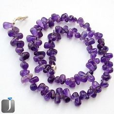 201.24cts NATURAL PURPLE AMETHYST 925 SILVER BEADS NECKLACE JEWELRY F24970