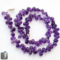 206.68cts NATURAL PURPLE AMETHYST 925 SILVER NECKLACE BEADS JEWELRY F28970