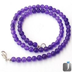 114.26cts NATURAL PURPLE AMETHYST 925 SILVER NECKLACE ROUND BEADS JEWELRY F24926