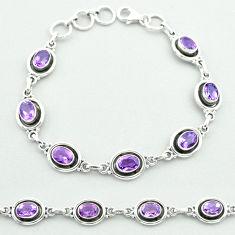 925 sterling silver 9.79cts tennis natural purple amethyst oval bracelet t52065