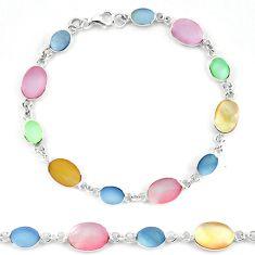 Multi color blister pearl enamel sterling silver tennis bracelet a56136 c13841