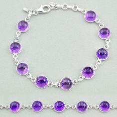 24.19cts natural purple amethyst 925 sterling silver tennis bracelet t19667