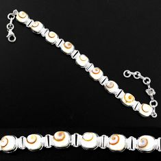 26.37cts natural white shiva eye 925 sterling silver bracelet jewelry r63594