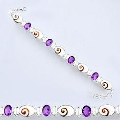 32.09cts natural white shiva eye amethyst 925 silver tennis bracelet r56552