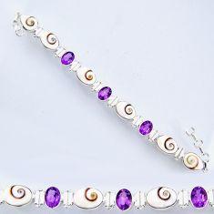 33.48cts natural white shiva eye amethyst 925 silver tennis bracelet r56554