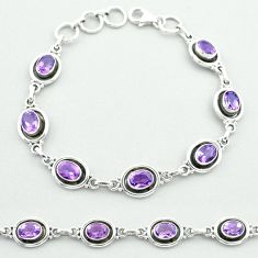 9.79cts tennis natural purple amethyst oval 925 sterling silver bracelet t52063