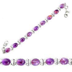 37.97cts natural purple cacoxenite super seven 925 silver tennis bracelet p34503