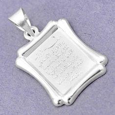Baby jewelry newborn islamic prayer 925 sterling silver children pendant c21161