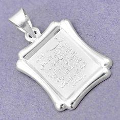 Baby jewelry newborn islamic prayer 925 sterling silver children pendant c21165