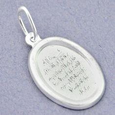 Islamic dua newborn baby charm 925 sterling silver children pendant c21173