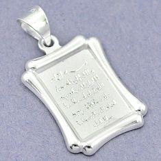 2.49gms islamic dua newborn baby charm sterling silver children pendant c21162