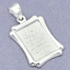 2.42gms islamic dua newborn baby charm sterling silver children pendant c21163