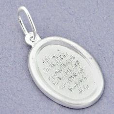 Islamic dua newborn baby charm sterling silver children pendant c21171