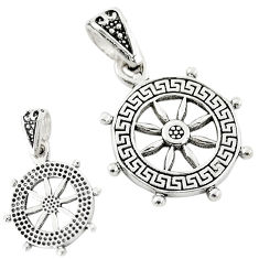 Ship wheel charm traveller baby jewelry sterling silver children pendant c23130